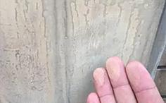 外壁塗装 屋根塗装 スターペイント 外壁劣化状況 チョーキング