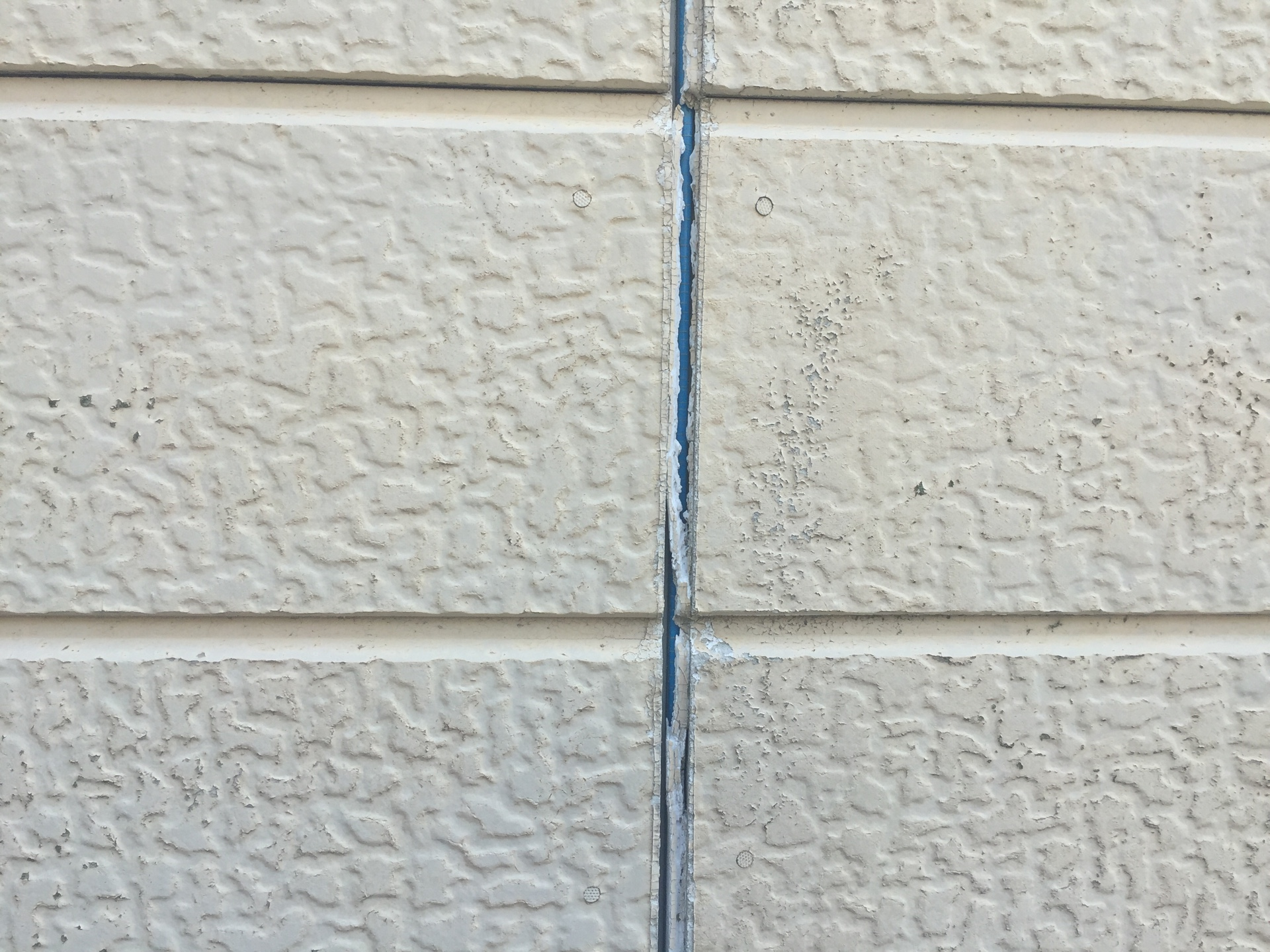 外壁塗装 屋根塗装 シーリング材劣化 破断 外壁無料診断 スターペイント
