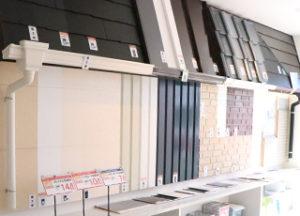 福岡県 福岡市 外壁塗装 屋根塗装 スターペイント 東区 塗装専門店