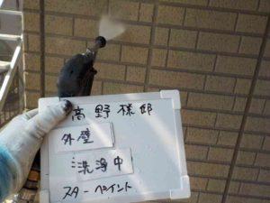 外壁塗装 屋根塗装 防水専門店 スターペイント 福岡市 外壁高圧洗浄