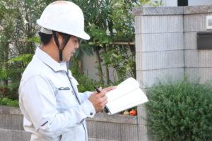 外壁塗装 屋根塗装 防水 雨漏り 専門店 福岡県 福岡市 東区 和白 スターペイント 塗装ショールーム