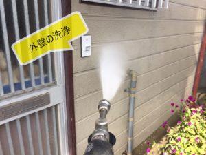 福岡市 外壁塗装 屋根塗装 防水工事 ショールーム 和白
