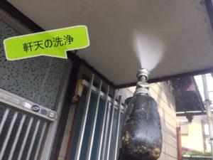 福岡市 外壁塗装 屋根塗装 防水工事 和白 ショールーム