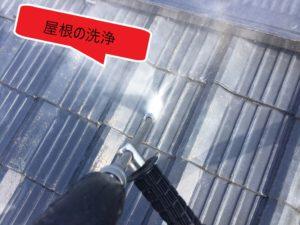外壁塗装 屋根塗装 防水工事 シーリング工事 福岡県 福岡市 和白 ショールーム