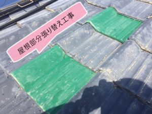 屋根塗装 外壁塗装 福岡市 和白 防水工事 シーリング工事
