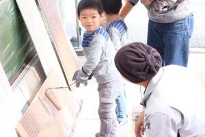 福岡県 福岡市 外壁塗装 屋根塗装 専門店 スターペイント イベント