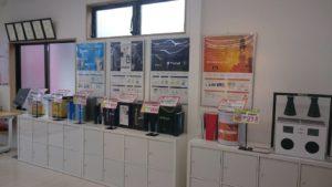 福岡県 福岡市 外壁塗装 家根塗装 塗装専門店 スターペイント ショールーム