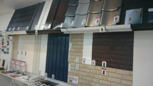 福岡県 福岡市 東区 外壁塗装 家根塗装 塗装専門店 スターペイント ショールーム