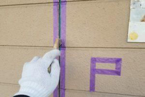福岡県 福岡市 外壁塗装 屋根塗装 塗装専門店 スターペイント ショールーム 施工事例 アパート