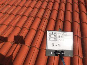 福岡市 外壁塗装/屋根塗装/雨漏り専門店 スターペイント