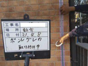 福岡県 福岡市 外壁塗装 屋根塗装 雨漏り 防水工事 塗装専門店 スターペイント