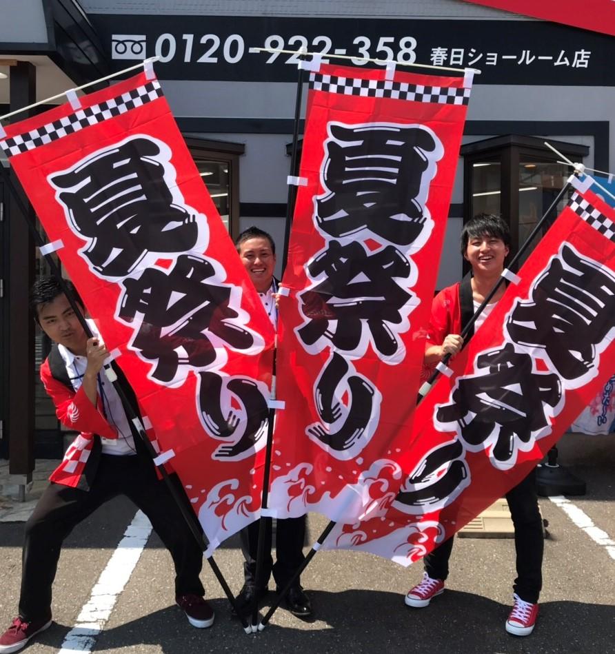 福岡市 外壁塗装 屋根塗装 雨漏り 防水工事 塗装専門店 スターペイント
