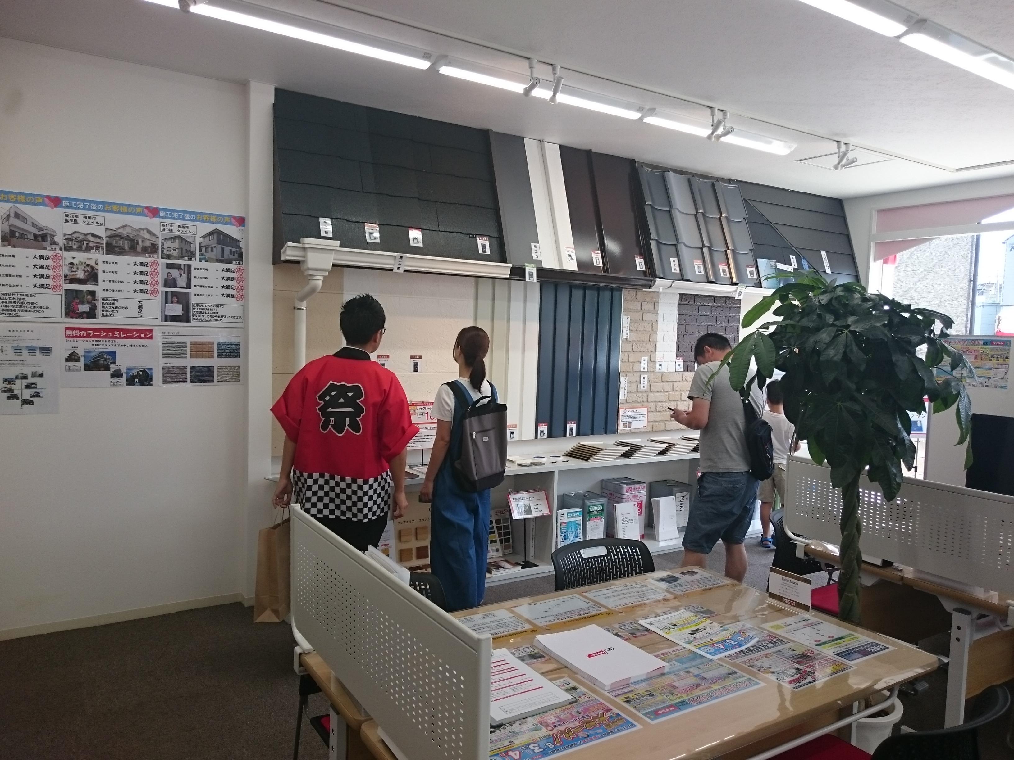 福岡 外壁塗装 屋根塗装 雨漏り 防水工事 スターペイント 専門店 ショールーム